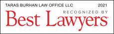 Рейтинг найкращих юристів 2021 – 11-те видання The Best Lawyers in Ukraine
